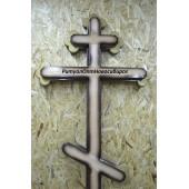 Крест фигурный лакированный