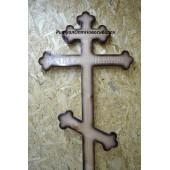 Крест фигурный Вечная память