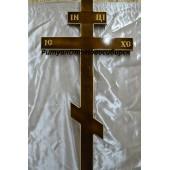 Крест с окантовкой и буквами